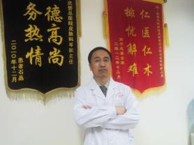 岑和,主任医师
